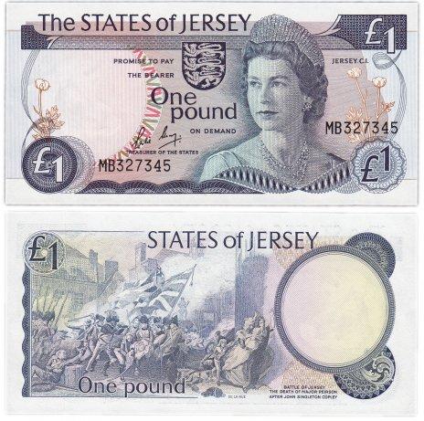 купить Джерси 1 фунт 1976 (Pick 11b)