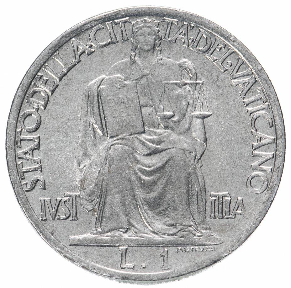 купить Ватикан 1 лира (lira) 1942