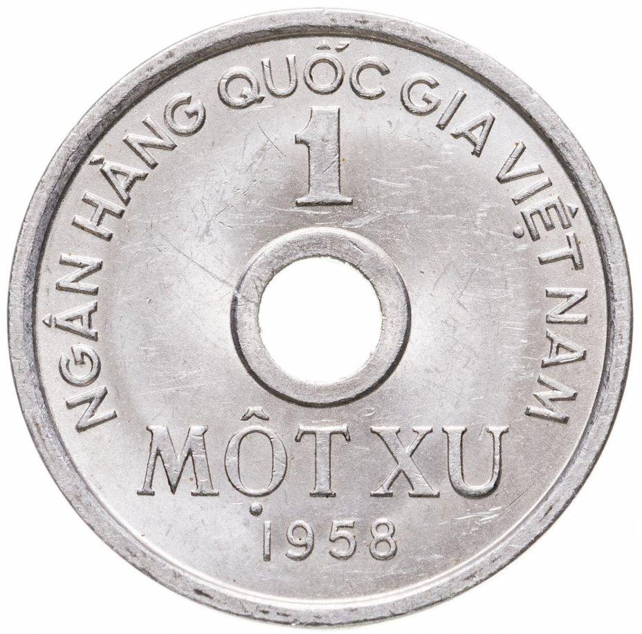 купить Вьетнам 1 су (xu) 1958