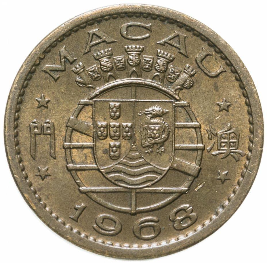 купить Макао 10 аво (авос) 1968