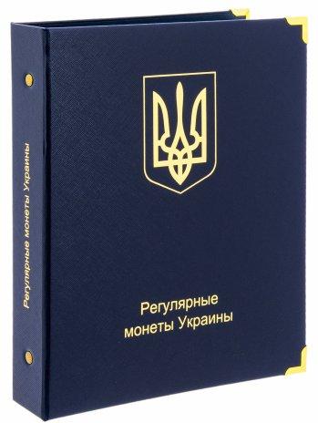 купить Альбом для регулярных монет Украины с 1992 года