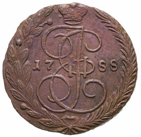 купить 5 копеек 1788 ЕМ  орёл 1789-1796, нового образца, реверс: вензель и корона больше
