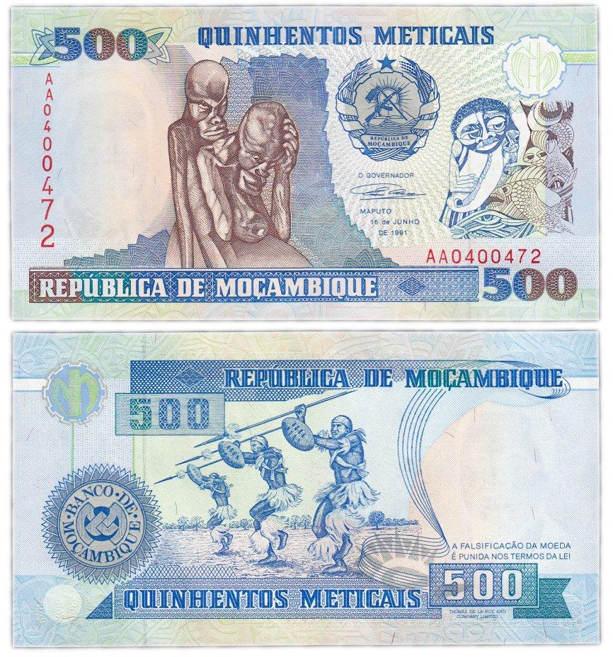 купить Мозамбик 500 метикал 1991 (Pick 134)