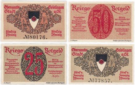 купить Германия (Вюртемберг: Гайслинген) набор из 2-х нотгельдов 1918