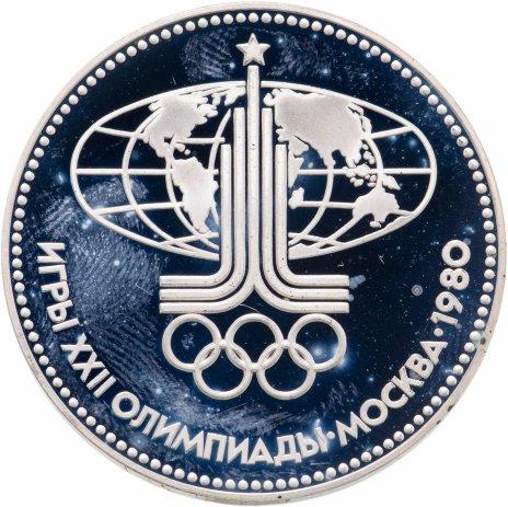 """купить Медаль """"Игры XXII Олимпиады в Москве, 1980. Олимпийский мишка"""""""