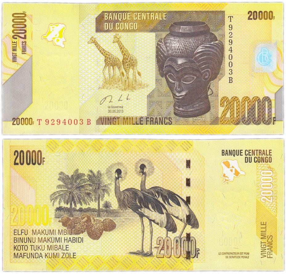 купить Конго  20000 франков 2013 (Pick 104b)