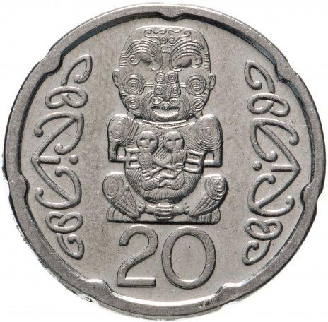купить Новая Зеландия 20 центов (cents) 2006-2014 Пожилая королева