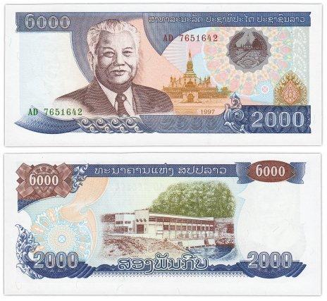 купить Лаос 2000 кипов 1997