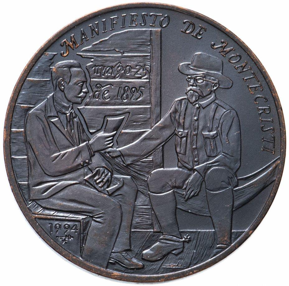 купить Куба 1 песо (peso) 1994 100 лет Манифесту Монтекристи