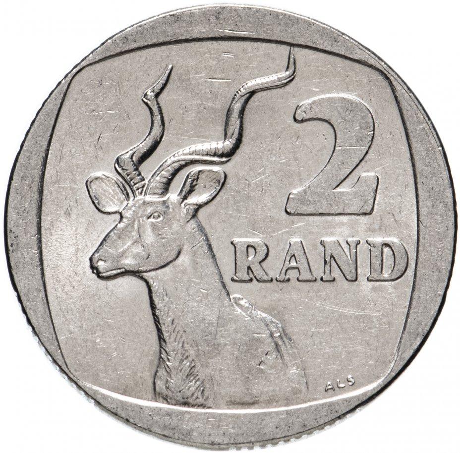 купить ЮАР 2 рэнда (ранда, rand) 1996-2000, случайная дата