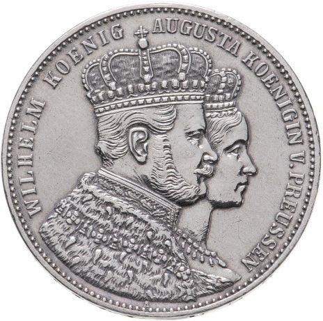 купить Пруссия 1 талер 1861 Коронация Вильгельма и Августы