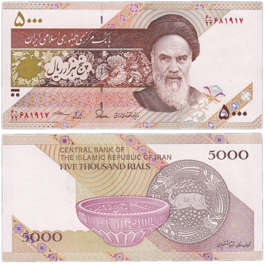 купить Иран 5000 риал 2013 (2015) (Pick 152b) Подпись 37