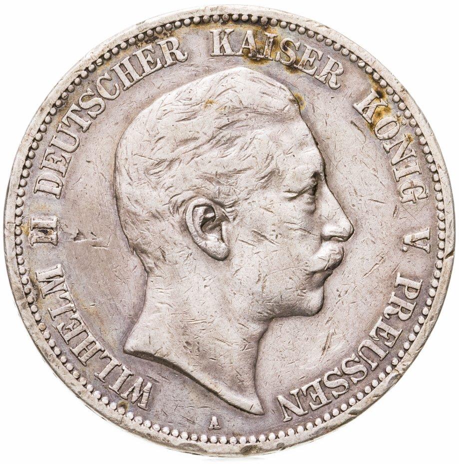 купить Германия (Империя) 5 марок (mark) 1900