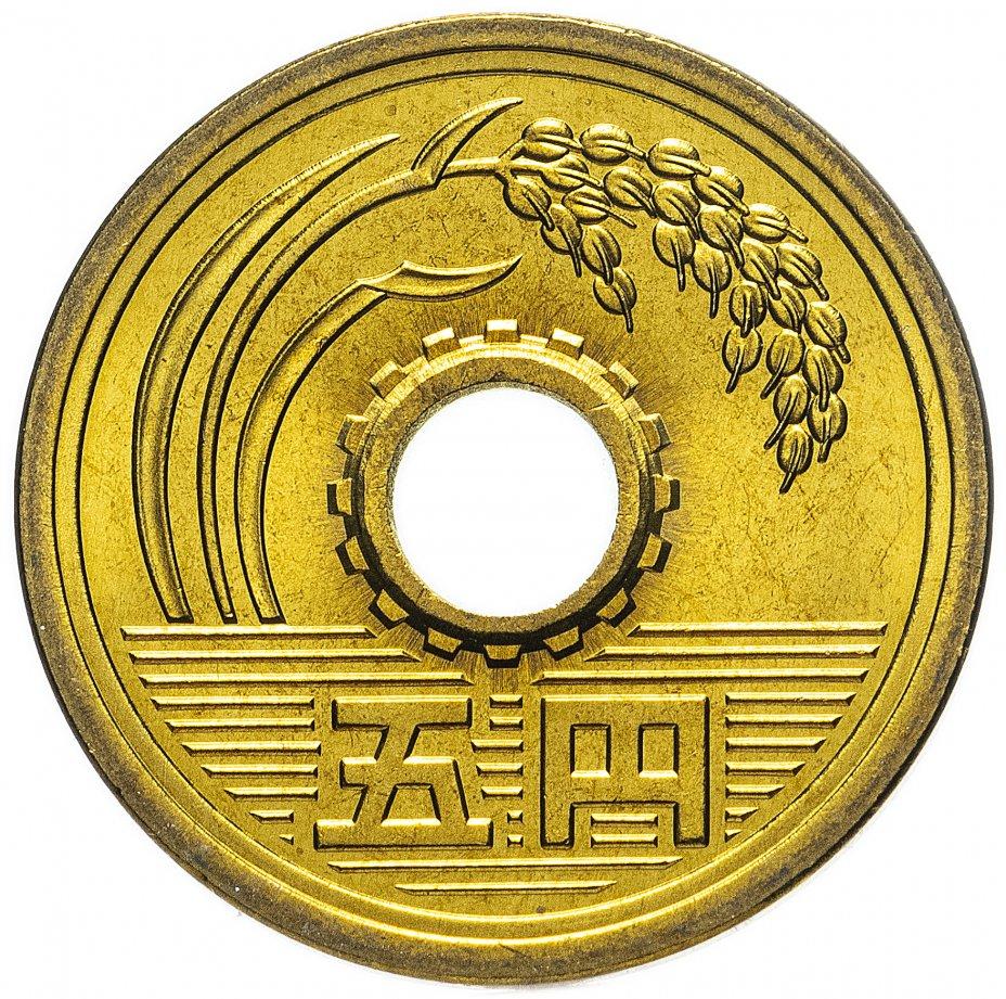 купить Япония 5 йен (yen) 2004