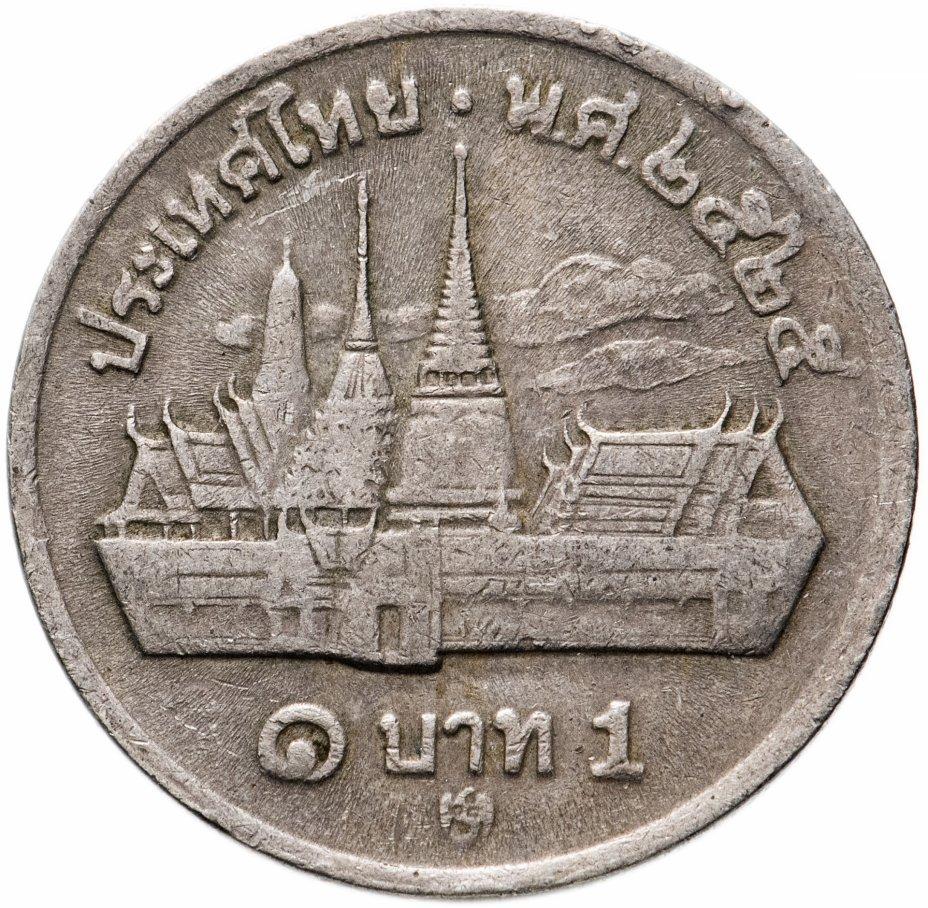 купить Таиланд 1 бат (baht) 1982