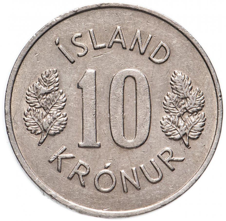 купить Исландия 10 крон (kronur) 1967-1980