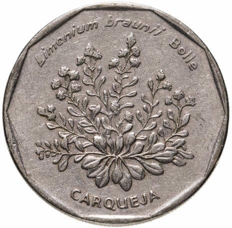 """купить Кабо-Верде 20 эскудо (escudos) 1994 """"Растения - Limonium braunii"""""""