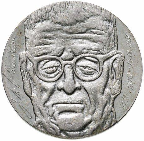купить Финляндия 10 марок (markkaa) 1970  100 лет со дня рождения президента Юхо Паасикиви