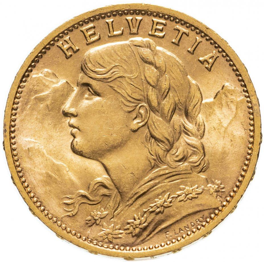 купить Швейцария 20 франков (francs) 1927