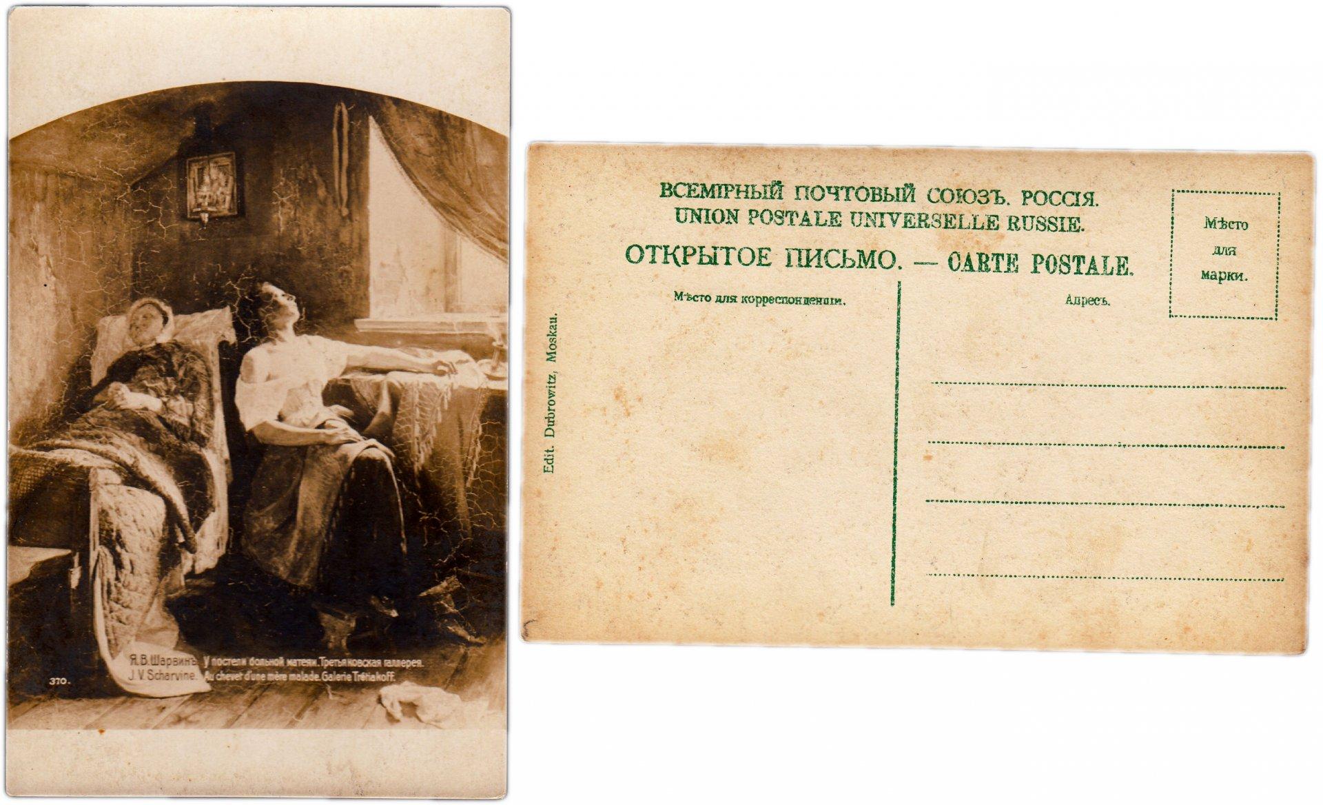 Приколы, недорогие почтовые открытки
