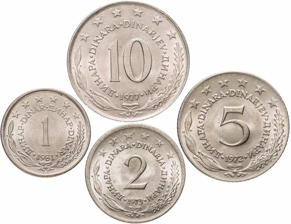 купить Югославия, набор из 4 монет 1973-1981 годов
