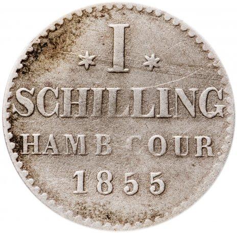 купить Германия (Гамбург) 1 шиллинг 1855