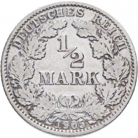 купить Германия (Германская империя) 1/2 рейх марки 1905 А