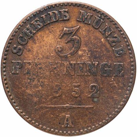 купить Пруссия (Германия) 3 пфеннига 1852 А