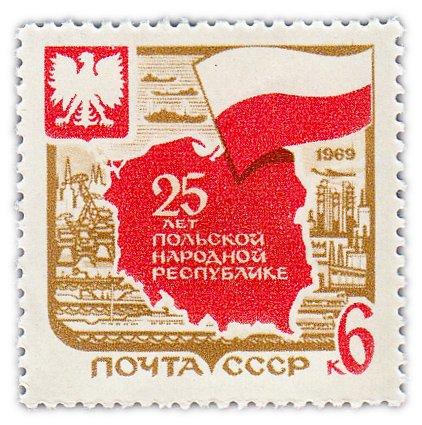 """купить 6 копеек 1969 """"25 лет Польской Народной Республике (ПНР)"""""""