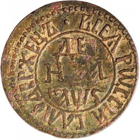 купить Денга 1708