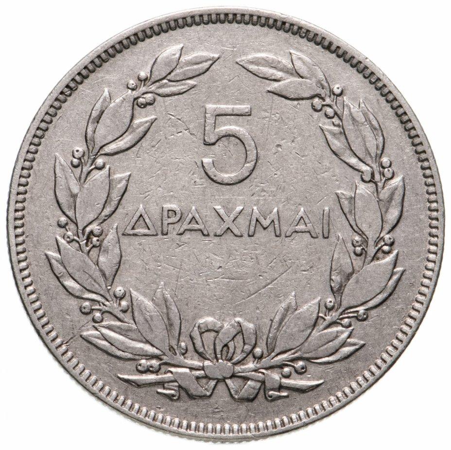 купить Греция 5 драхм 1930