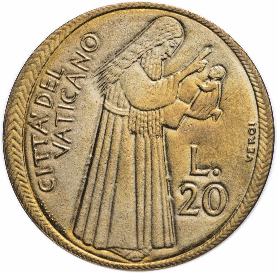 """купить Ватикан 20 лир 1975 """"Лето Господне"""""""