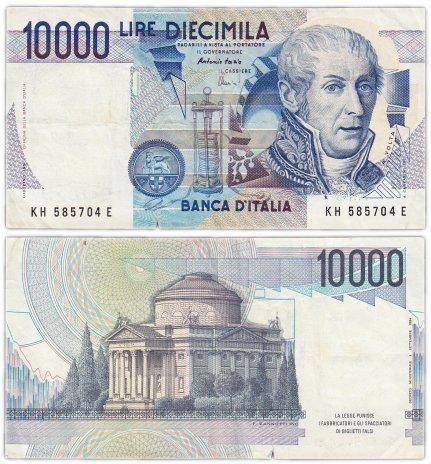 купить Италия 10000 лир 1984 (Pick 112d)