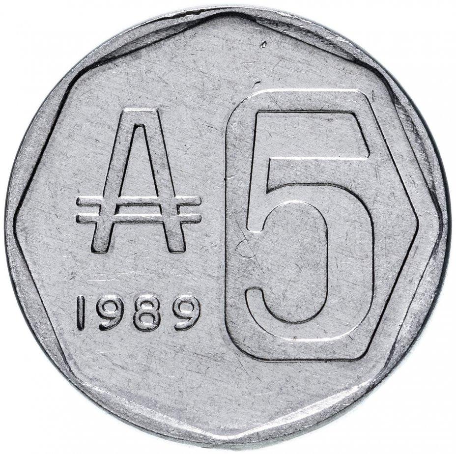 купить Аргентина 5аустралей (australes) 1989
