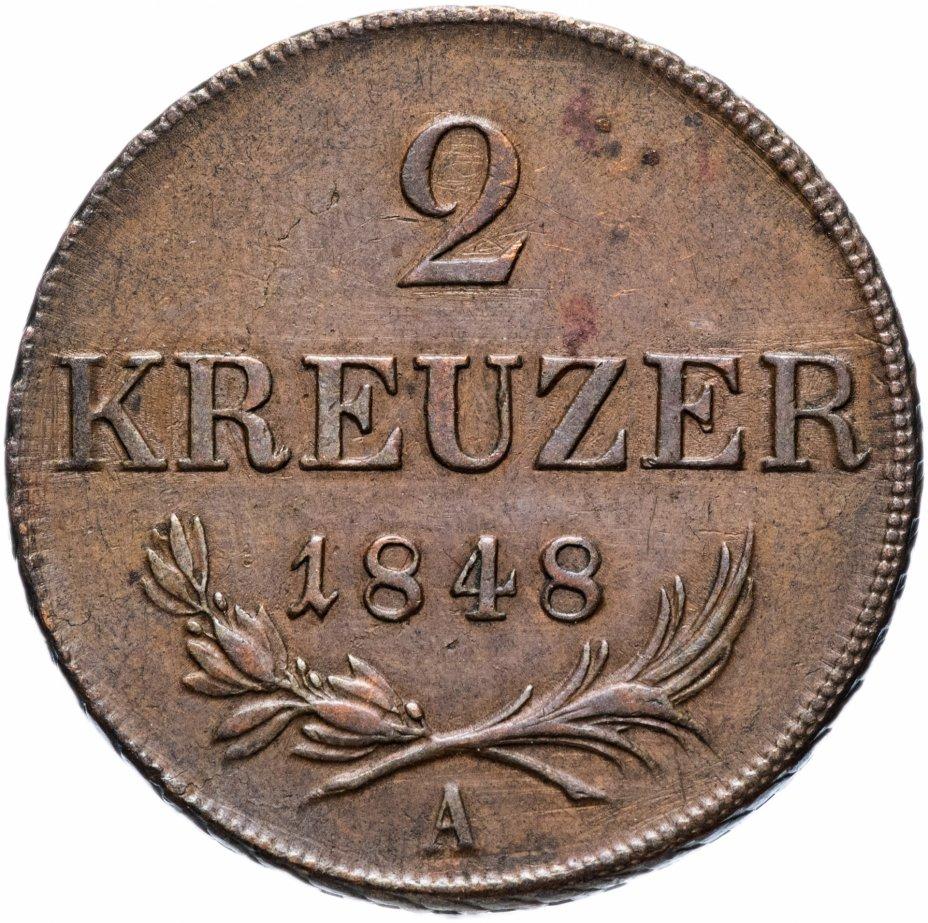 купить Австрия 2 крейцера 1848