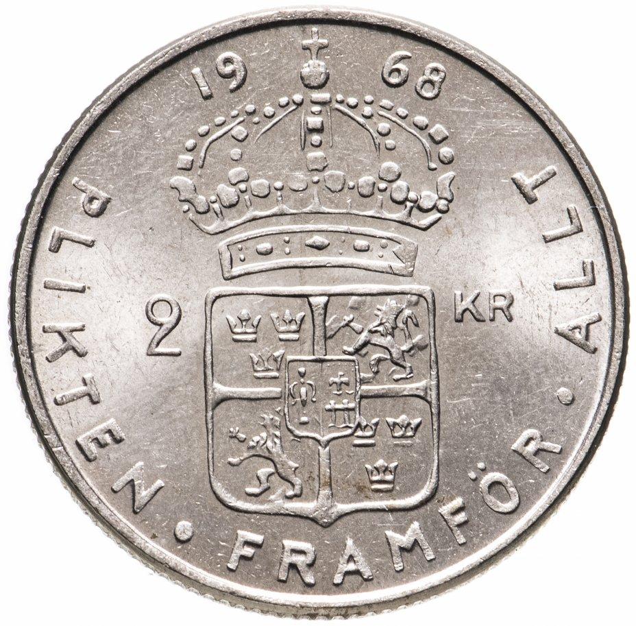 купить Швеция 2 кроны 1968