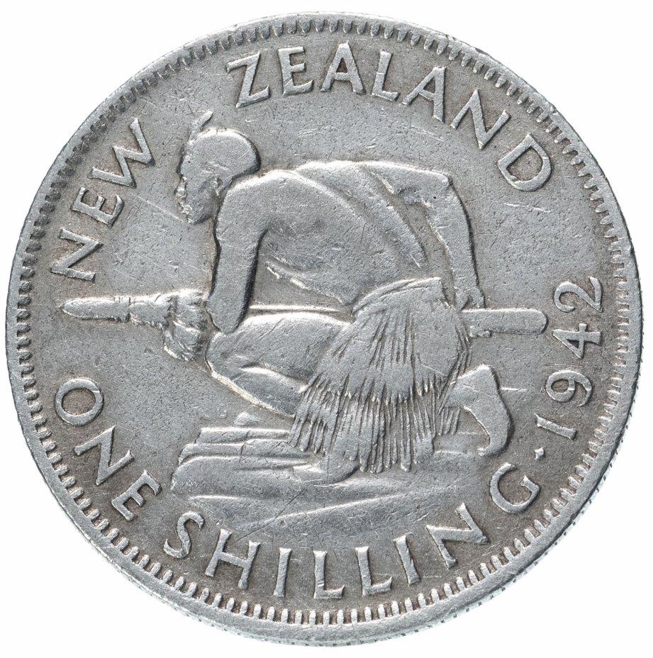 купить Новая Зеландия 1 шиллинг (shilling) 1942