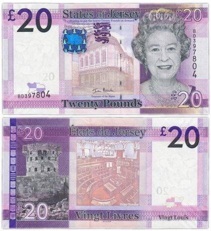 купить Джерси 20 фунтов 2010 (Pick 35)