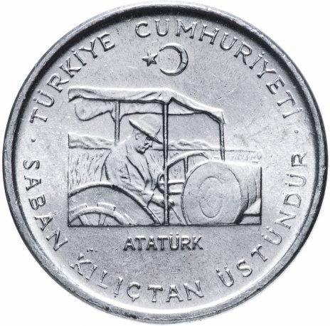 купить Турция 10 куруш 1975 FAO