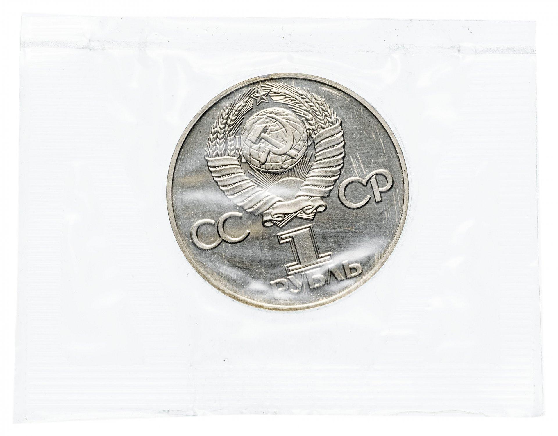Нумизматические открытки с монетами, статусы картинках