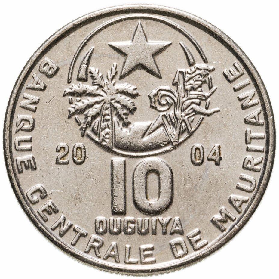 купить Мавритания 10 угий (ouguiya) 2004   Сталь с никелевым покрытием /магнетик/