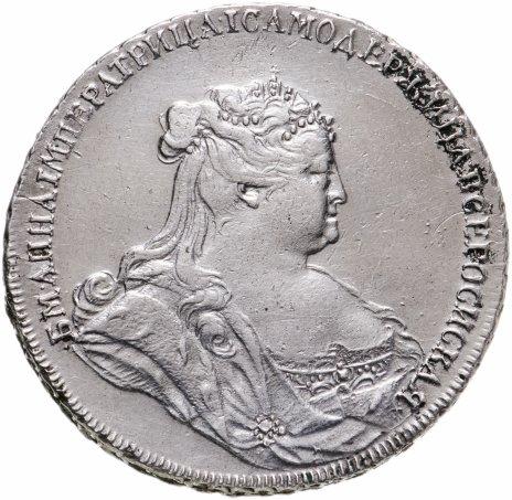 купить 1 рубль 1738   петербургский тип, без обозначения монетного двора, орел петербургского типа, крест державы не касается крыла