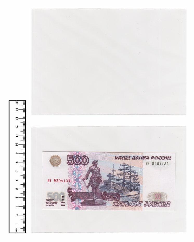 купить Холдер для банкнот (Китай) 120х175мм
