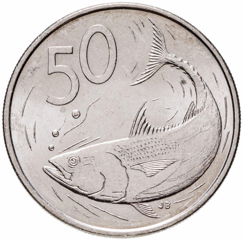 купить Острова Кука 50 центов 2015