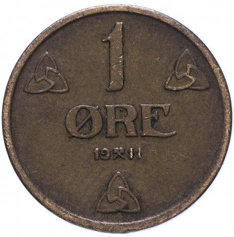 купить Норвегия 1 эре 1911