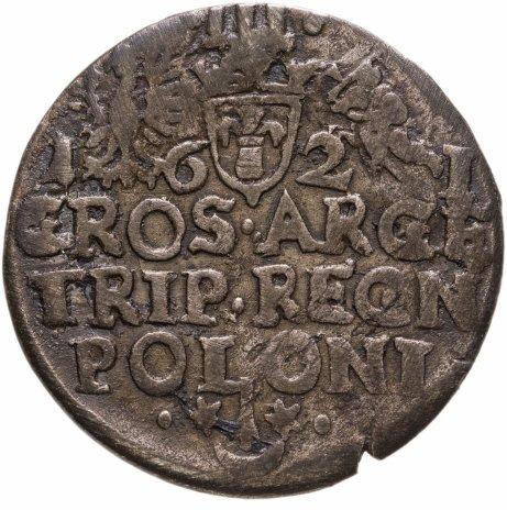 купить Речь Посполитая трояк (3 гроша) 1621 Сигизмунд III