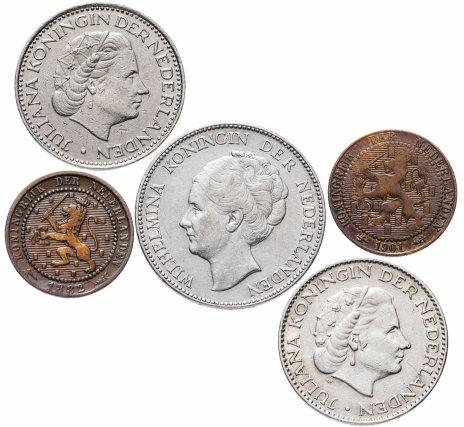 купить Нидерланды набор из 5 монет 1882-1968