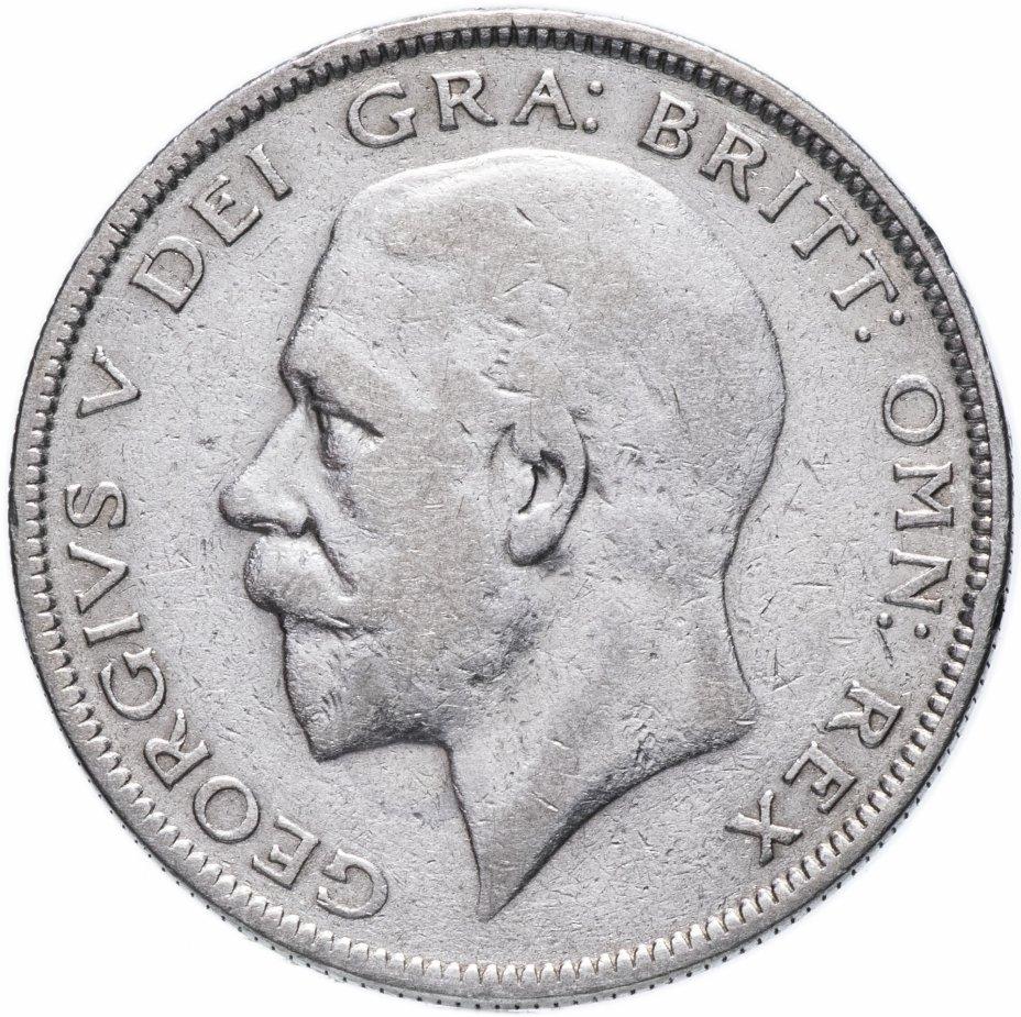 купить Великобритания 1/2 кроны (crown) 1928