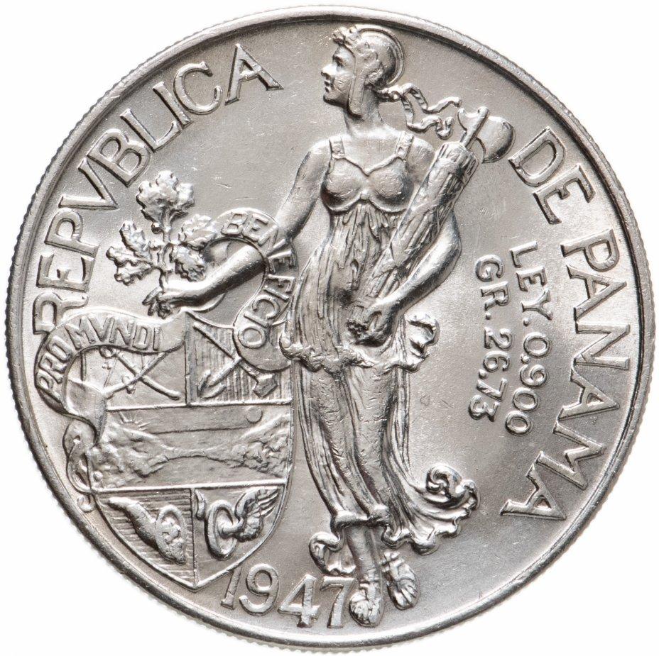купить Панама 1 бальбоа (balboa) 1947
