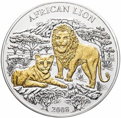 """купить Руанда 1000 франков 2008 """"Африканский лев"""" с сертификатом"""